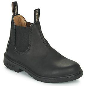 Μπότες Blundstone KIDS-BLUNNIES-532