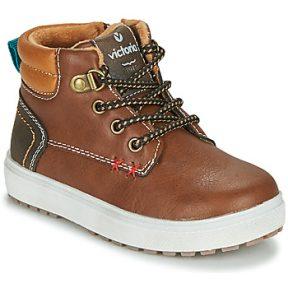 Xαμηλά Sneakers Victoria PUZZLE PIEL