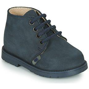 Μπότες Little Mary GINGO