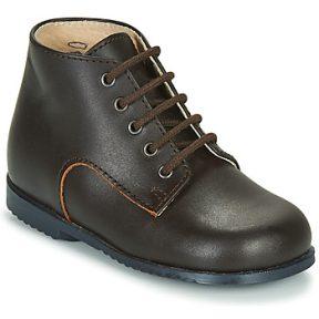 Μπότες Little Mary MILOT