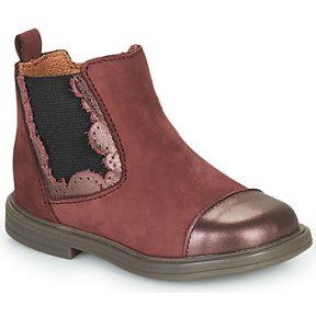 Μπότες Little Mary ELVIRE ΣΤΕΛΕΧΟΣ: Δέρμα αγελάδας & ΕΠΕΝΔΥΣΗ: Δέρμα & ΕΣ. ΣΟΛΑ: Δέρμα & ΕΞ. ΣΟΛΑ: Καουτσούκ