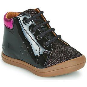 Ψηλά Sneakers GBB NAHIA [COMPOSITION_COMPLETE]