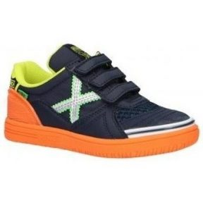Xαμηλά Sneakers Munich G-3 VCO INDOOR 139 1514139 [COMPOSITION_COMPLETE]
