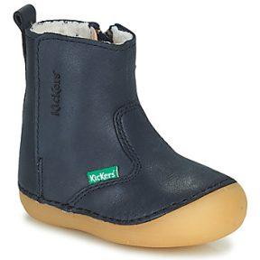 Μπότες Kickers SOCOOL CHO ΣΤΕΛΕΧΟΣ: Δέρμα & ΕΠΕΝΔΥΣΗ: Συνθετικό & ΕΣ. ΣΟΛΑ: Συνθετικό & ΕΞ. ΣΟΛΑ: Συνθετικό