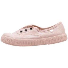Xαμηλά Sneakers IGOR – [COMPOSITION_COMPLETE]