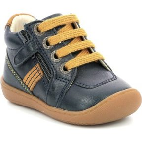 Μπότες Aster Chaussures fille Piasap [COMPOSITION_COMPLETE]