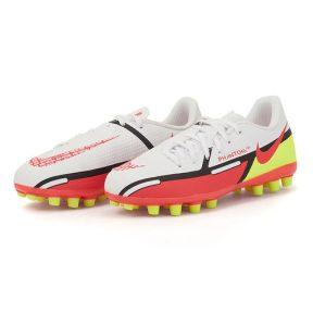 Nike – Nike Jr. Phantom GT2 Academy DC0811-167 – 00972