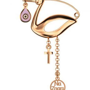 Παιδική μοντέρνα παραμάνα από ρόζ επιχρυσωμένο ασήμι με πελαργό ματάκι σταυρό και ευχή να σας ζήσει