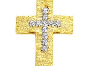 Σταυρός από Χρυσό 14Κ με πέτρες SIO12394