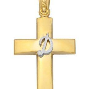 Σταυρός από Χρυσό 14Κ με Λευκόχρυσο Μονόγραμμα SIO13689